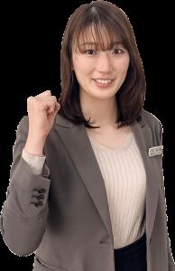 神田 愛里紗