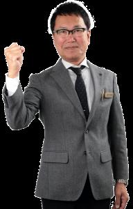 高田 哲雄